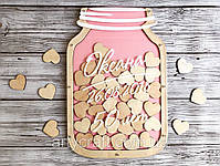 Рамка-банка для пожеланий с сердечками, фото 8
