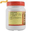 Ашвагандха чурна (Ashwagandha Choorna, SDM) - для силы и спокойствия - аюрведа премиум качества, 100 г, фото 2