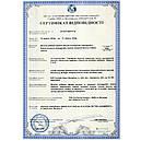 Ашвагандха чурна (Ashwagandha Choorna, SDM) - для силы и спокойствия - аюрведа премиум качества, 100 г, фото 4