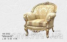 """Диван трехместный в стиле барокко """"Монарх"""" в ткани, фото 3"""