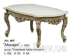 """Диван трехместный в стиле барокко """"Монарх"""" в ткани, фото 2"""