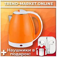Электрочайник Domotec MS-5022 Оранжевый