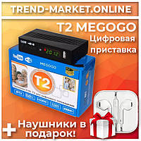 Цифровая приставка DVB-T2 Megogo, Youtube, Wi-Fi, IPTV, USB, Тюнер Т2 т2 , Ресивер Т2 т2