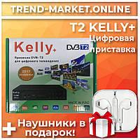 Гарантия 365 дней! Цифровая приставка DVB-T2 Kelly, Youtube, Wi-Fi, IPTV, USB, Тюнер Т2 т2, Ресивер Т2 т2