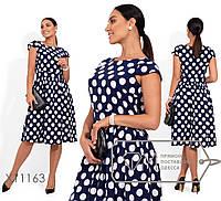 Платье-миди из стрейч вискозы отрезное по талии с рукавами на пол-проймы и юбкой-тюльпан X11163