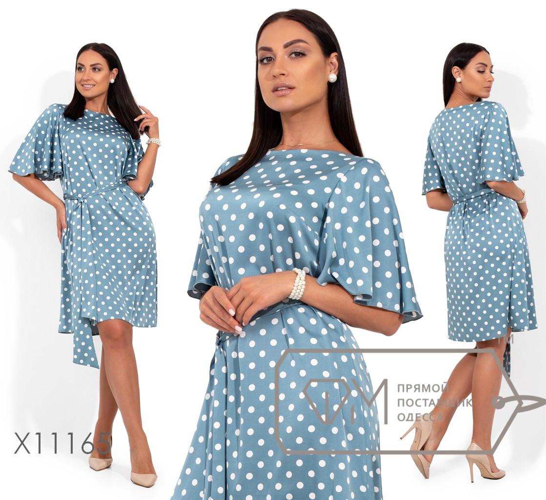 Платье с цветочным принтом под пояс с рукавами колокол и юбкой солнце X11165