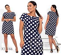 Платье-мини из вискозы с короткими рукавами-крылышкамии вырезом-лодочка X11166