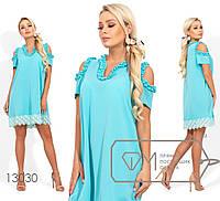 Платье-мини из креп шелка с сборкой по горловине и рукавам, подол с отделкой из кружева 13030