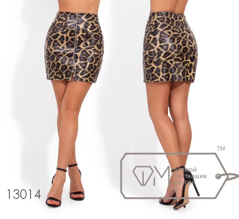Кожанная юбка-мини с леопардовым принтом и молнией спереди по всей длине (края не обработаны) 13014