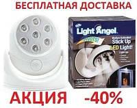 Лампа лед Light Angel LED безпроводной светодиодный универсальный фонарь светильник с датчиком движения сенсор