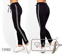 Трикотажные спортивные брюки с лампасами из люрекса и манжетами 12983
