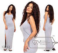 Трикотажное платье в пол на бретелях с глубоким декольте и высоким разрезом 12963