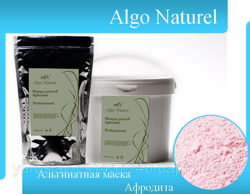Альгинатная маска  для кожи лица Афродита Algo Naturel (Альго Натюрель) 200 г