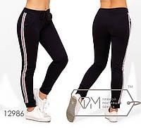 Трикотажные спортивные брюки с лампасами и манжетами 12986