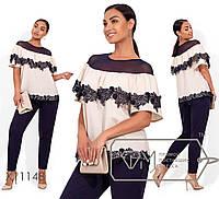 Летний брючный костюм: блуза с двустороней кокеткой и кружевной отделкой, брюки зауженные, на резинке (не тянутся) X11148