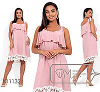 Платье-мини из креп шелка на бретелях с оборкой по груди декорированой жемчужинами и кружевной отделкой по подолу X11132