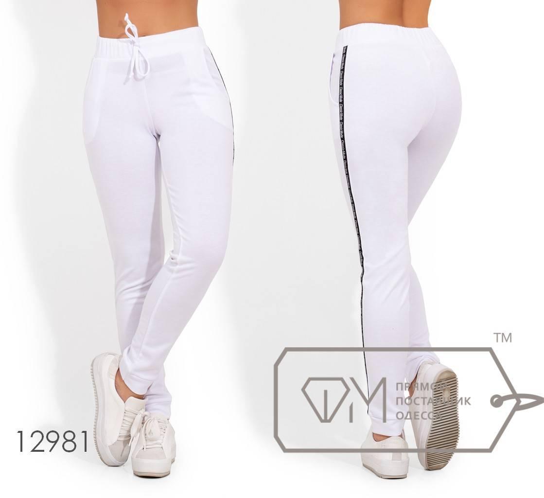 Трикотажные спортивные брюки с лампасами из люрекса и манжетами 12981