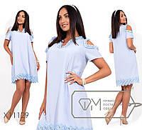 Платье-мини из креп шелка с сборкой по горловине и рукавам, подол с отделкой из кружева X11129