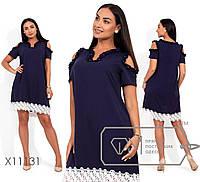 Платье-мини из креп шелка с сборкой по горловине и рукавам, подол с отделкой из кружева X11131