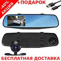 """Зеркало видеорегистратор 2 видеокамеры дисплей 4,3"""" Original size + зарядный USB - micro USB кабель"""