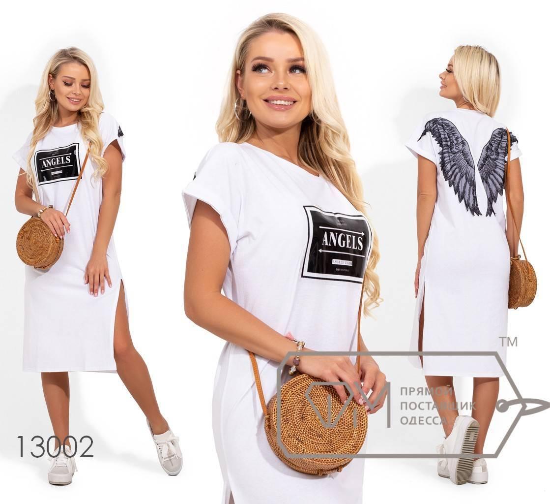 Белое цельнокроенное платье-миди с нашивками и боковыми разрезами 13002
