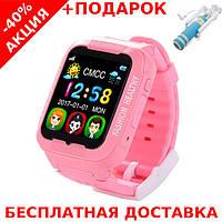 Умные смарт часы детские телефон с GPS Smart Baby Watch V7K - K3 + монопод для селфи