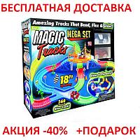 Magic Tracks 360 Mega Set Меджик Трек Мега 360 Сет Детский конструктор Гибкий трек Гоночное шосе + наушники
