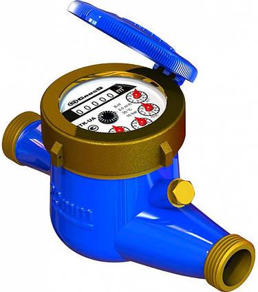 Лічильник Води Gross MTK 25 Холодний