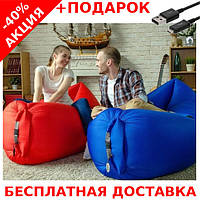 Ламзак Lamzac Карманный надувной диван PacBag AIR sofa + зарядный USB - micro USB кабель