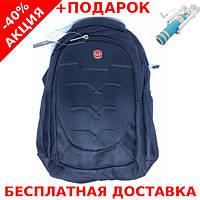 Рюкзак SwissGear Wenger Original8076надежный швейцарский качественный + монопод для селфи