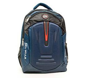 Детский школьный рюкзак 115-1209
