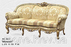 "Столик в стиле барокко ""Монарх"" , фото 3"