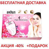 Эпилятор безпроводной BROWN XC-1008 H0251 Original size бритва эпилятор триммер женский