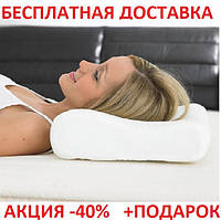 Memory Pillow Original size Подушка Ортопедическая Комфорт с памятью Comfort Memory