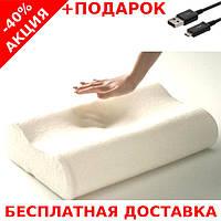Memory Pillow Original size Подушка Ортопедическая с памятью Comfort Memory + зарядный USB - micro USB кабель