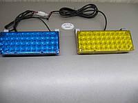 Стробоскопы  LED 2-44 синие, жёлтые, красно- синие 12V., фото 1
