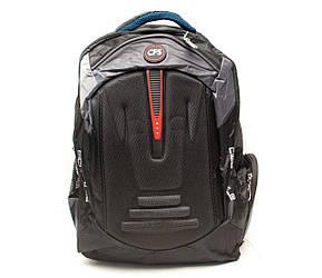 Детский школьный рюкзак 115-1217