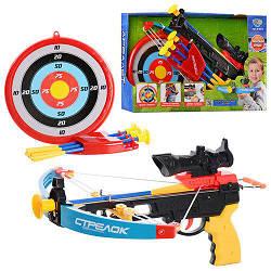 Арбалет детский M 0010 стрелы на присосках, прицел, лазер, мишень, колчан