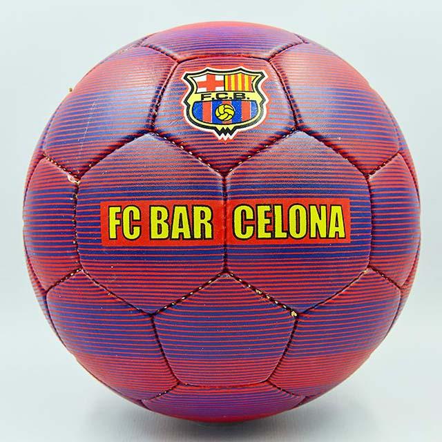 Мяч футбольный №5 FC BARCELONA