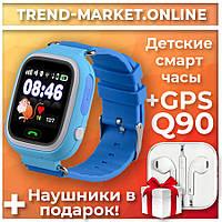 Оригинал! Детские умные часы smart baby watch q90 с gps трекером
