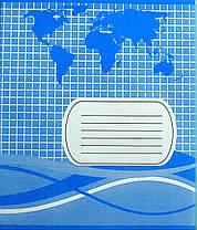 Набор тетрадей Полиграфист двухцветная косая линия 12 листов (12СО 208)