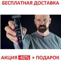 Триммер мужской универсальный MicroTouch Solo CLEAN Originalsize стрижка бороды усов бритва