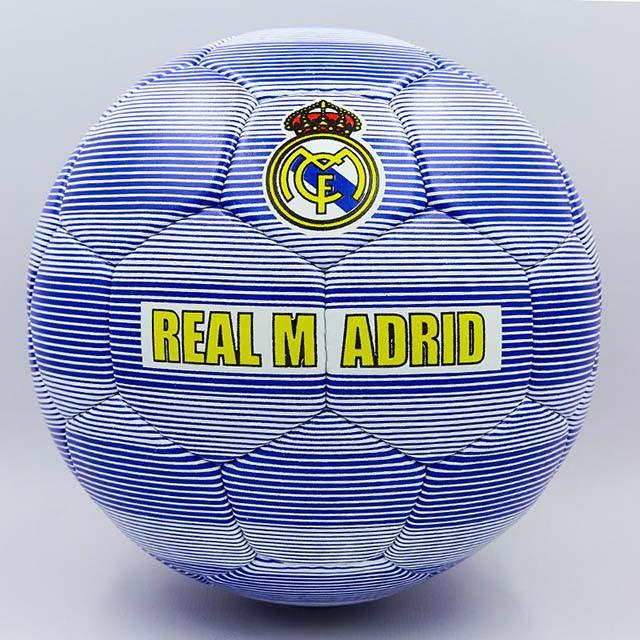 Мяч футбольный №5 FC REAL MADRID
