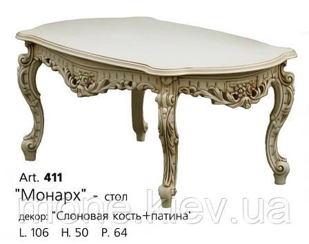 "Столик в стиле барокко ""Монарх"" , фото 2"