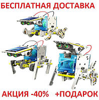 Конструктор на солнечных батареях Solar Robot Originalsize робот 14 в 1