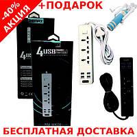 Сетевой фильтр-удлинитель Remax RM-WK08 2 метра кабель + монопод для селфи
