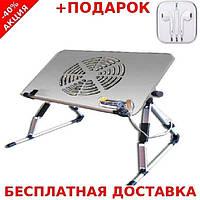 Портативный складной столик для ноутбука с охлаждением USB Multi Notebook Table с подсветкой + наушники