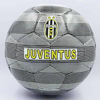 Мяч футбольный №5 FC JUVENTUS, фото 1