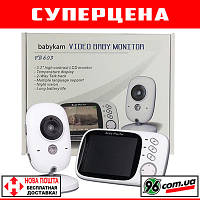 Акция! Беспроводная цифровая видеоняня (радионяня) VB603 с большим дисплеем и термометром! (видео радио няня)