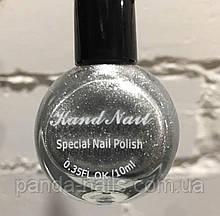 Лак- краска для стемпинга Kand Nail 10 ml , серебро